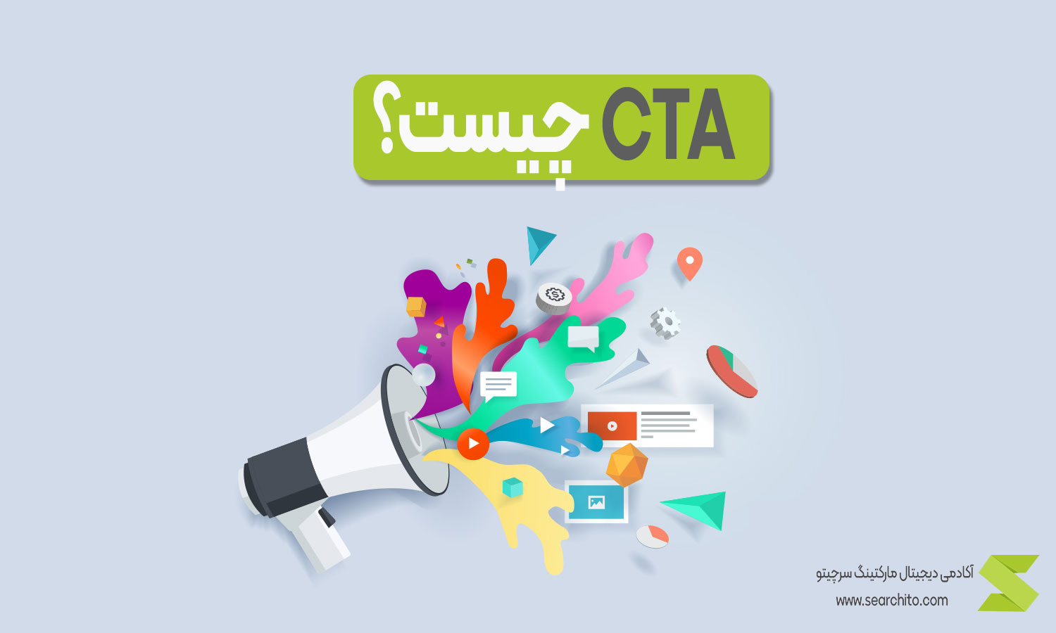 what-is-CTA